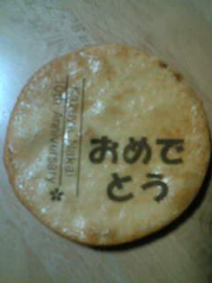 Kazuya Nakai 10th Anniversary